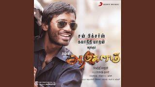 Porkkalam (Tamil Rap)