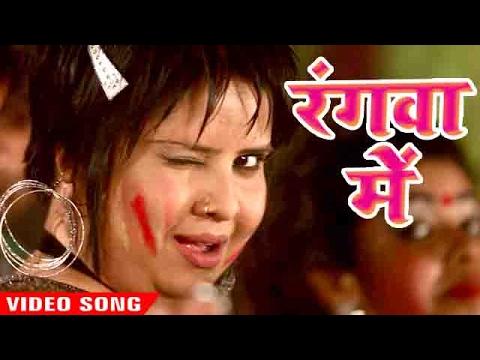 अंगवा में रंगवा लगावs राजा - Rangwa Me - Dilwala Holi - Devi - Bhojpuri Hot Holi Songs 2017 new