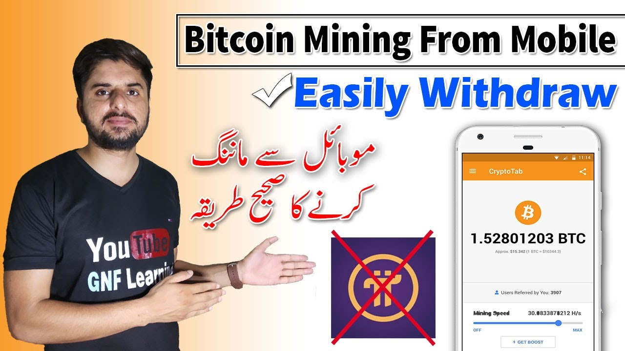 Download Bitcoin Mining From Mobile with Crypto tab browser | Easily Withdraw Payment | Complete Guide