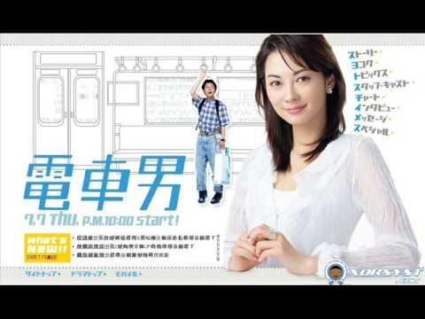 Densha Otoko - Benoist