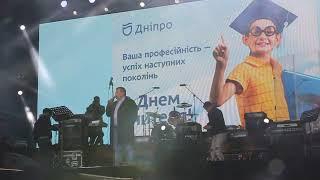 Борис Филатов: поздравление с Днем Учителя-2018 перед концертом Олега Винника