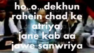 More Sainya To Hain Pardes-Karaoke & Lyrics-Bandit Queen-1994