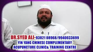 தீராத நோய்க்கு தேடி வரும் மக்கள் DR.SYED ALI-93821 08968/9940033699