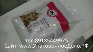 Упаковка Наполнителя для кошачьего туалета 7л Автомат для фасовки упаковки в пакеты с ручкой