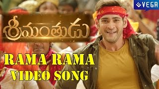 Srimanthudu Movie || Rama Rama Video Song || Latest Telugu Movie 2015