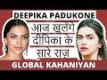 Padmavati deepika padukone biography in hindi padmavat ranveer singh mp3