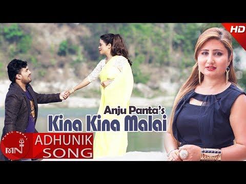 Anju Panta's New Nepali Song | Kina Kina Malai Ft. Sushma Shrestha & Rabin Shankar