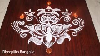 simple lotus kalasam muggulu design for friday * lotus kolam for friday * creative lotus rangoli