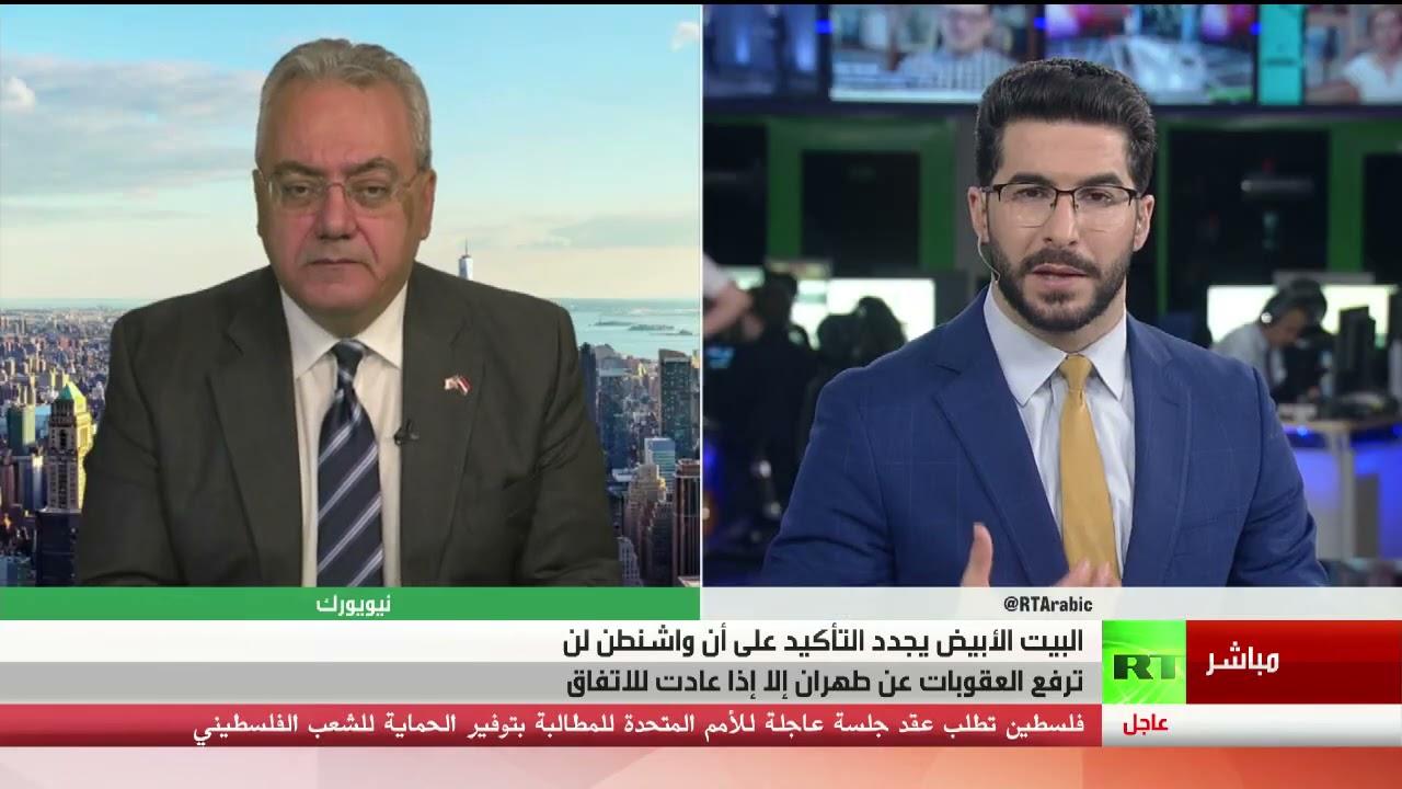 بايدن: نعتقد أن إيران جادة في مفاوضات فيينا  - تعليق ماك شرقاوي  - نشر قبل 2 ساعة