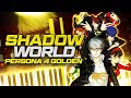 Shadow World - Persona 4 Golden | Shoji Meguro // Piano Synthesia Cover & Tutorial видео