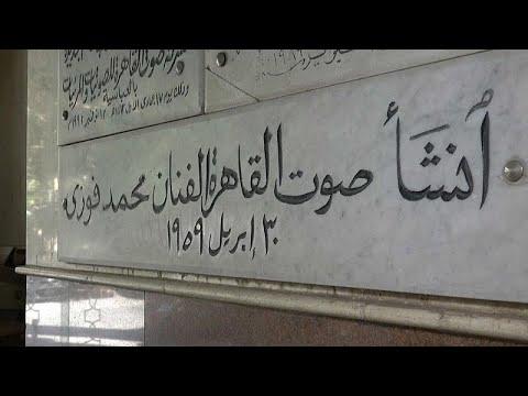 شاهد: حنين للزمن الجميل في مصر يعيد إحياء التراث الموسيقي والكلاسيكيات…  - 11:54-2019 / 2 / 12