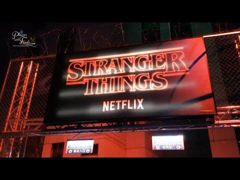 Universal Studios Singapore Halloween Horror Nights 2018 Stranger Things Haunted House