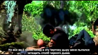 Остаться в живых (2004-2010) - трейлер фильма