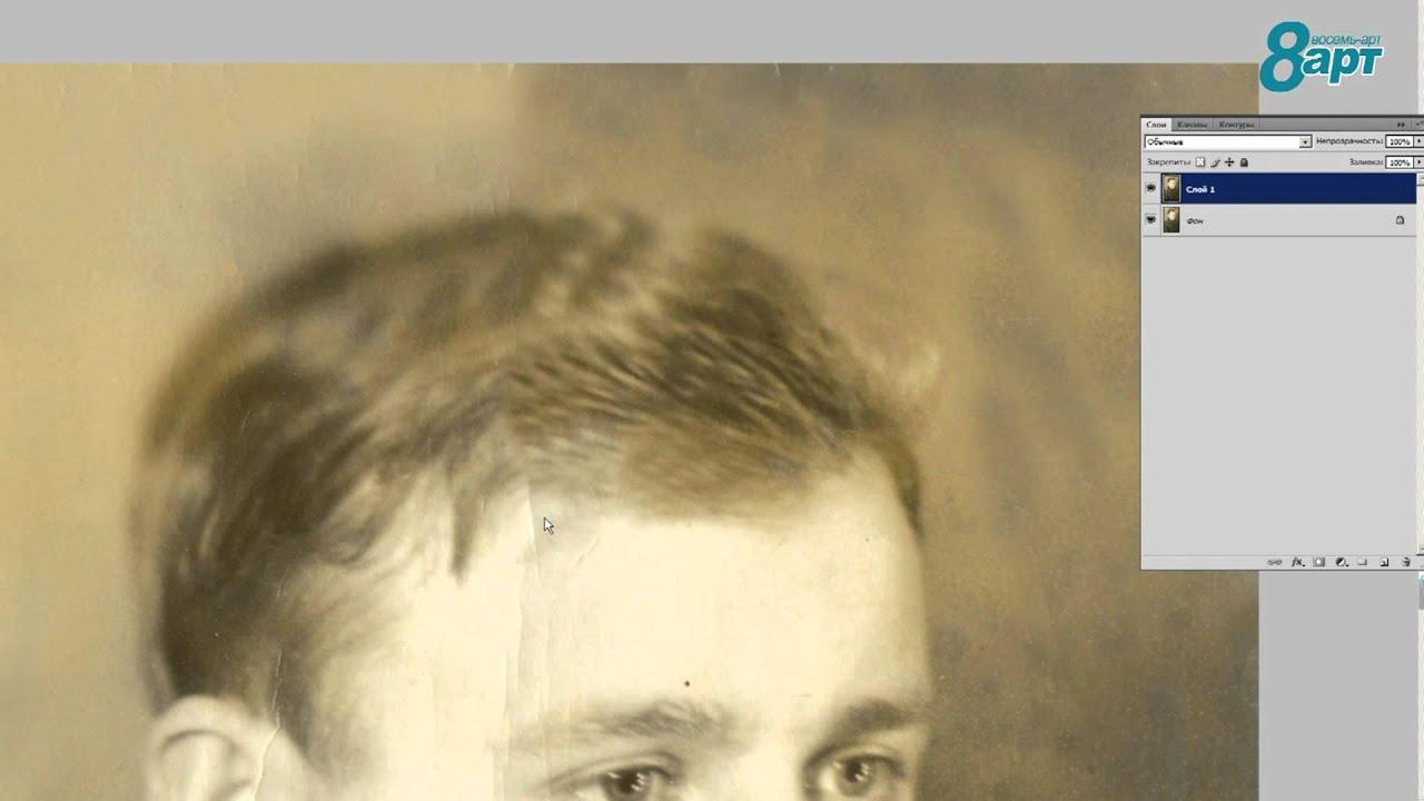 этим фильмам павлодар реставрация старых фотографий меня