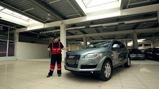 Подержанные автомобили. Вып. 207. AUDI Q7