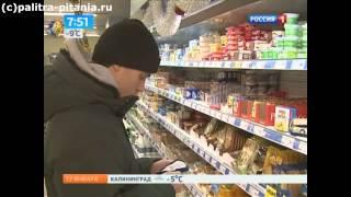 видео: Диетолог Анна Коробкина о сыре с плесенью