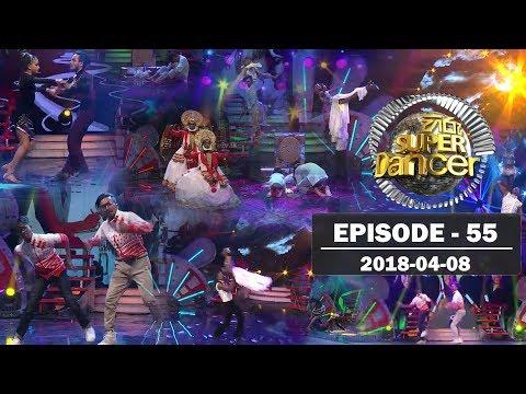 Hiru Super Dancer | Episode 55 | 2018-04-08