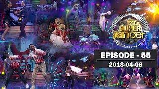 Hiru Super Dancer | Episode 55 | 2018-04-08 Thumbnail