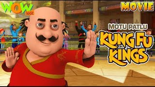 Motu Patlu Cartoons In Hindi |  Animated movie | Motu Patlu kungfu kings | Wow Kidz