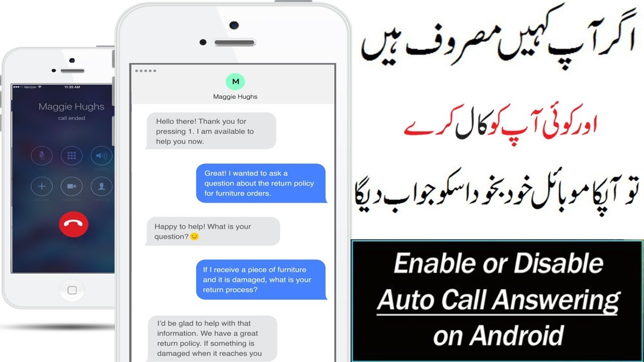 All Android Mobile Miss Call Auto reply Send message 2018