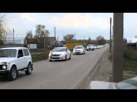 знакомства в городе чапаевске