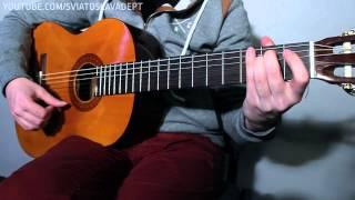 СКРЯБІН - Мовчати (розбір пісні для гітари, акорди)