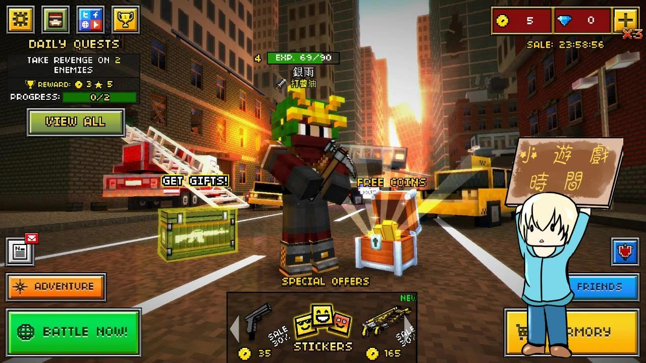 pixel gun 3d 破解 版