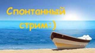 Спонтанный стрим по шахматам. 22.10.2017