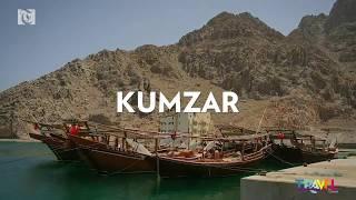 Kumzar