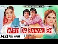Woti Da Sawal Eh (full Movie) - Nanna, Ali Ejaz & Mumtaz - Official Pakistani Movie video