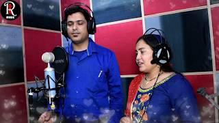 Letest Uttarakhandi 2019 Pyari Naina हो मेरी प्यारी नैना Jyoti Rawat Manju Koli Tr C