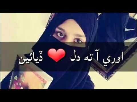 Ore Aa Ta Dil Mumtaz Molai Sindhi Whatsapp Status