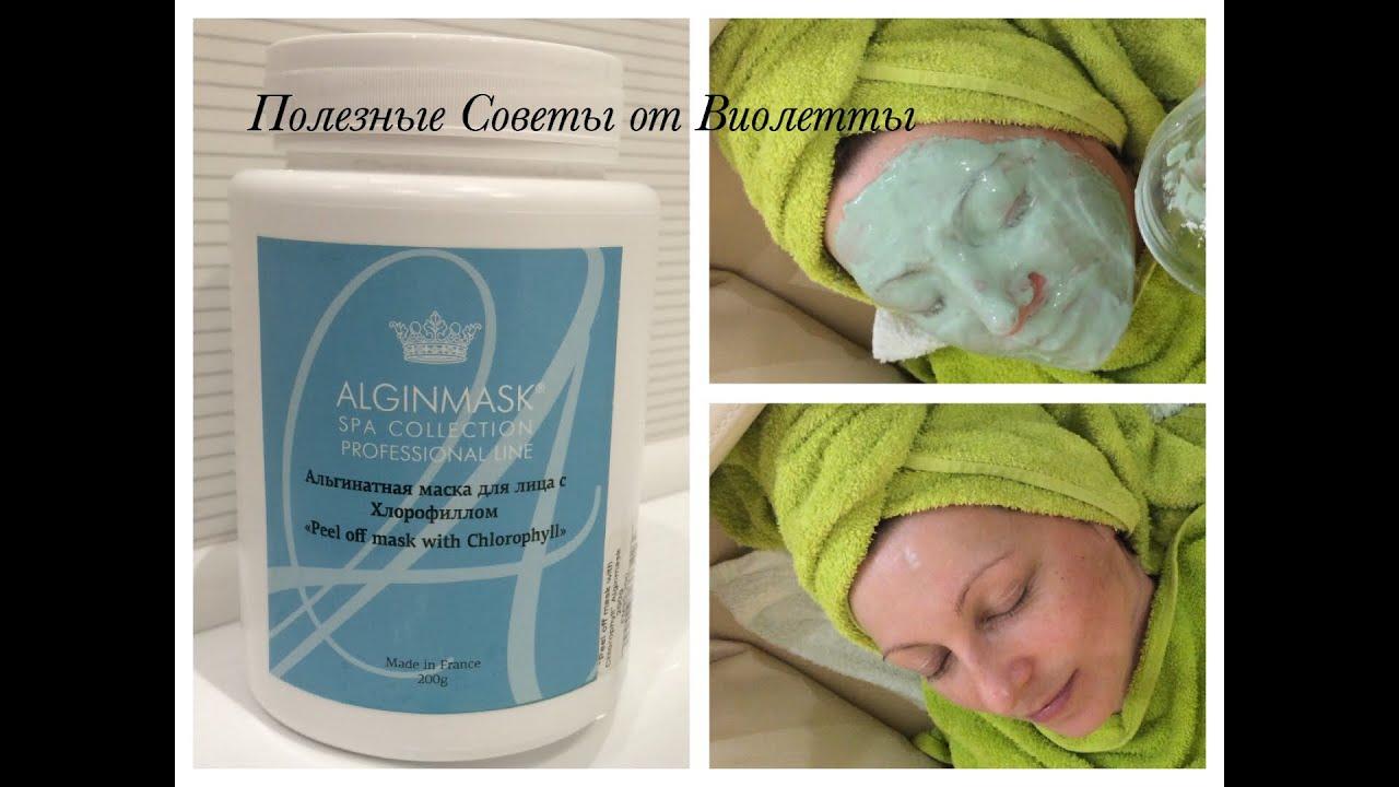 Anskin natural маска альгинатная осветляющая pure milky modeling mask. Купить. Anskin natural collagen hydro essence gel mask маска для лица.