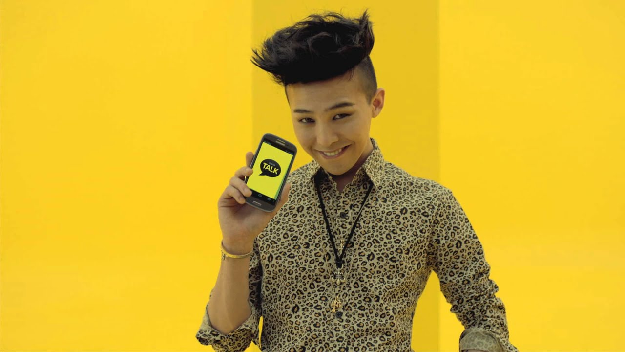 how to rejoin kakao talk call