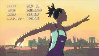 Carole & Tuesday - Opening Theme - Kiss Me