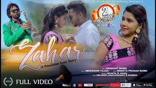 Zahar Title Song FULL VIDEO (Umakant Barik) New Sambalpuri Music Video l RKMedia
