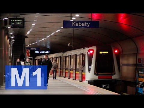Metro Warszawa // M1