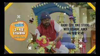 Radio City Joke Studio Hindi Week 12 With Kishore Kaka