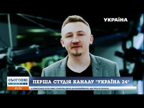 """Телеканал """"Україна 24"""" почав працювати у режимі прямих ефірів"""