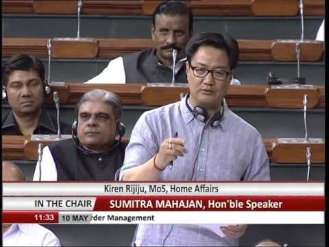 Congress MP Shri Ninong Ering speech delivered in Parliament