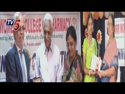 RBVRR Women's College of Pharmacy Decade Celebrations In Hyderabad | Telugu news | TV5 News