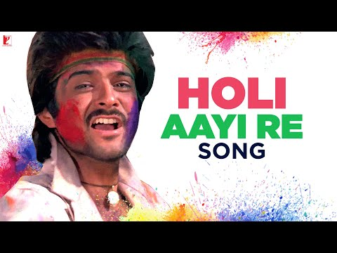 होली आयी रे | Holi Aayi Re - Song | Mashaal | Anil Kapoor | Dilip Kumar | Waheeda Rehman | Rati A