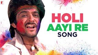 Holi Song - Holi Aayi Re - Full Song | Mashaal | Anil Kapoor | Dilip Kumar | Waheeda Rehman