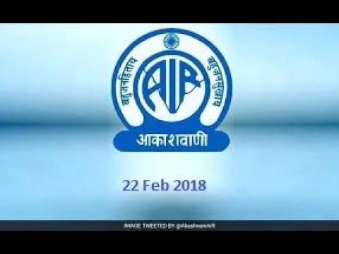 नमस्कार समाचार प्रभात में आपका स्वागत 22 Feb  India successfully conducts night trial of Prithvi I