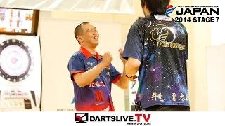 【井上 晋太郎 VS 粕谷 晋】JAPAN 2014 STAGE 7 兵庫 FINAL