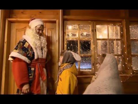 БЕСШАБАШНАЯ КОМЕДИЯ Новый Год Отменяется Рождественские и новогодние