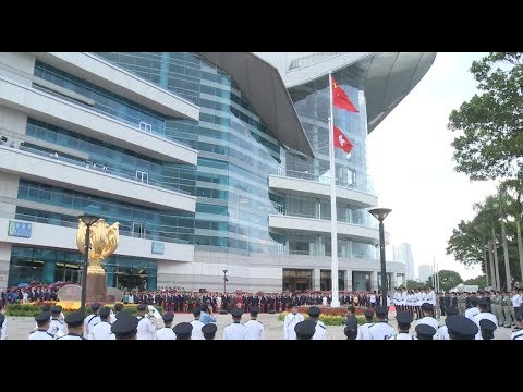 Hong Kong, Macao Hold Flag-raising Ceremony to Mark National Day