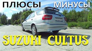 Обзор на suzuki cultus crescent gt / плюсы и минусы