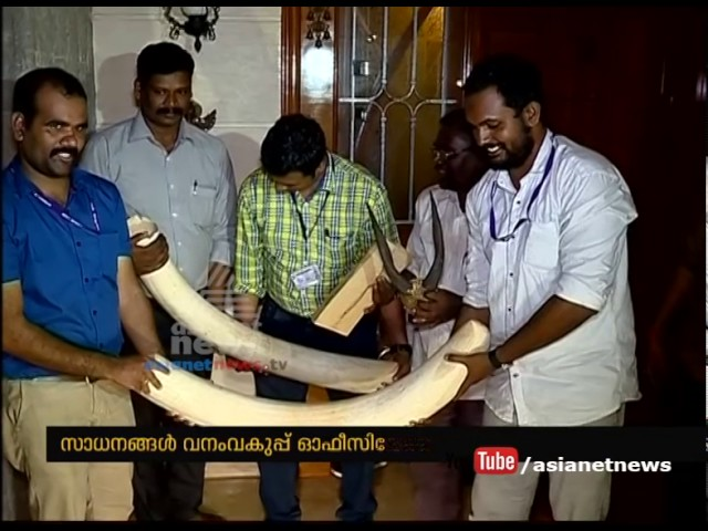 Wildlife articles seized from businessman's house in Kochi | FIR 23 June 2017