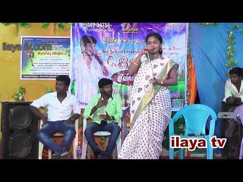 Eppathan Varapora Ullamyenguthu Song Ilaya  Radhika